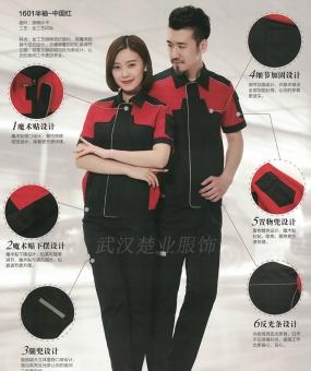 SD1601短袖