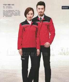 SD1702藏青拼大红