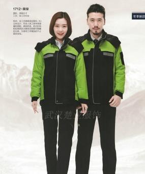 SD1712果绿,大红,藏青拼金黄