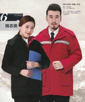 SD2011中长藏青大红