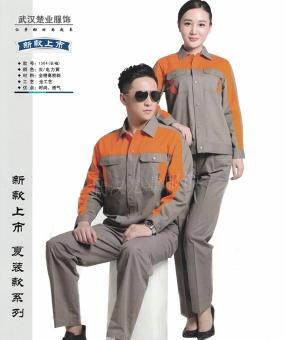 武汉1304款夏季工作服厂家