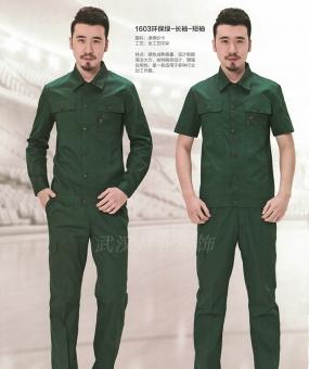 1603款环保绿长袖短袖