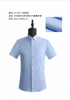 男士短袖衬衣